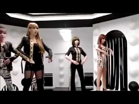 2NE1 - SCREAM (Full Version) JAP MV