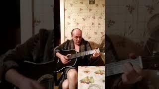 На кухне с гитарой