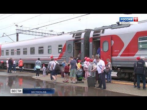 Из Череповца в Адлер отправился первый в этом году детский поезд