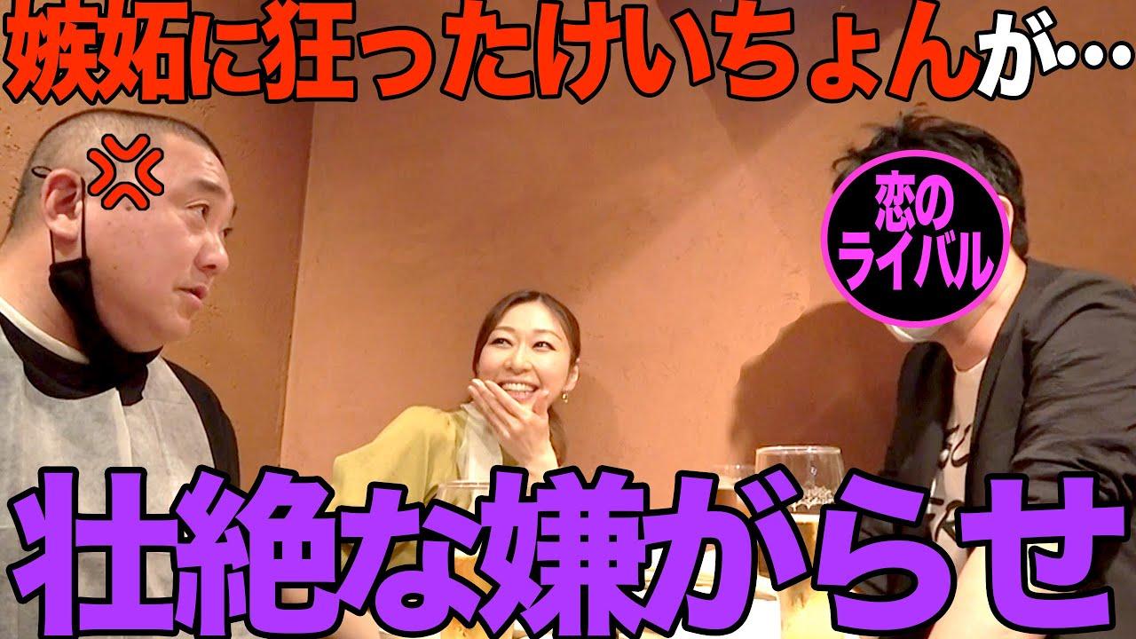 【修羅場】最愛の人 稲田先生と恋のライバルがいい感じなので邪魔をしました【LINEスタンプ本日発売!】