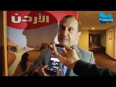 L'Office du Tourisme de Jordanie  lance une compagne pour relancer le secteur touristique