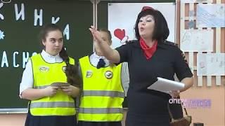 Дорожные полицейские провели в одной из школ Гаврилов-Яма урок безопасности