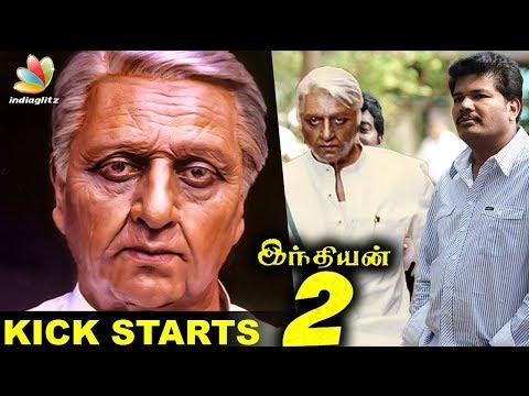 Indian 2 Kick-starts with Pooja | Kamal Haasan, Shankar Movie | Hot News