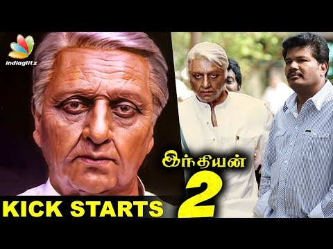 Indian 2 Kick-starts with Pooja | Kamal Haasan, Shankar Movie