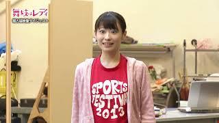 いよいよ3月4日開幕! 博多座3月公演ミュージカル『舞妓はレディ』の稽...
