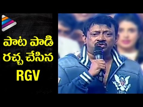 RGV Singing Vangaveeti Song On LIVE | RGV Vangaveeti Telugu Movie Audio Launch | Ram Gopal Varma