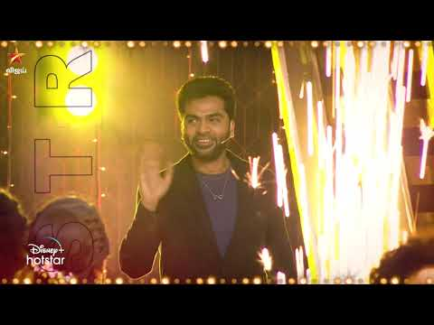 Cook With Comali Season 2 | Grand Finale | 14th April 2021 - Promo 1