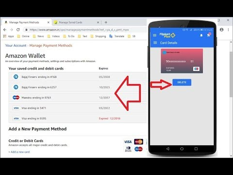 How to Remove Saved Debit Card/Credit Card from Flipkart & Amazon in Phone  & PC