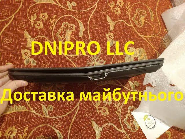 Приехал битый ноутбук службой Dnipro LLC