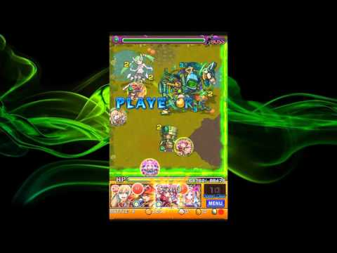 Monster Strike: The Cerebral Green Phantom - PC-G3 (Extreme/Solo)