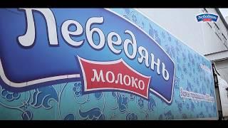 Комплекс для упаковки творога на молочном заводе Лебедянь
