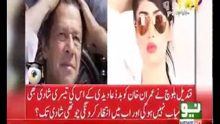 Neo Pakistan   27 June 2018 - Morning Show   Neo News HD