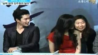 [movie] hyun bin, timidity boy? (현빈은 소심남?)
