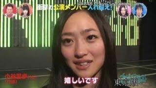 19 2011.01.22 ON AIR (東京) 【内容】 NMB48劇場公演出演メンバーの...