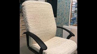 простой легкий вязаный чехол на стул урок для начинающих крупная вязка