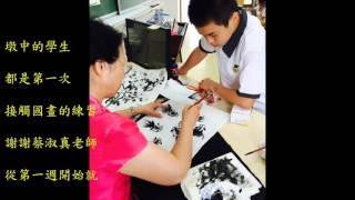 2015_大墩國中一年暑期輔導課程影片