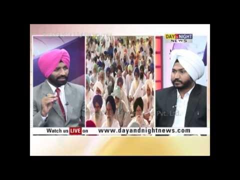 Jago Punjab | Rights of Gram Panchayat and Gram Sabha | 3 Oct 2013