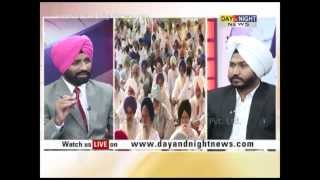 Jago Punjab | Rights of Gram Panchayat and Gram Sabha | 3 Oct 2013