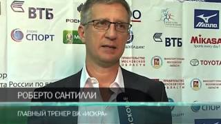 Волейбол. Чемпионат России.