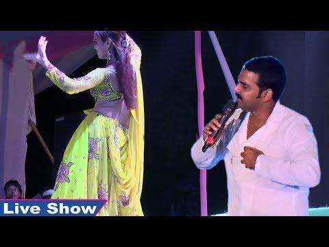 Pawan Singh Live Show 2017 || पवन सिंह ने इस डांसर को क्या बोल दिया || आप भी सुने