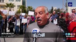 معلمون فلسطينيون يعتصمون في رام الله رفضاً لإحالتهم إلى التقاعد - (23-3-2018)