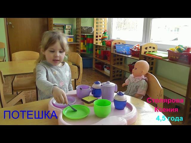 Изображение предпросмотра прочтения – КсенияСтолярова читает произведение «Тили тили тили час» (Русский фольклор )