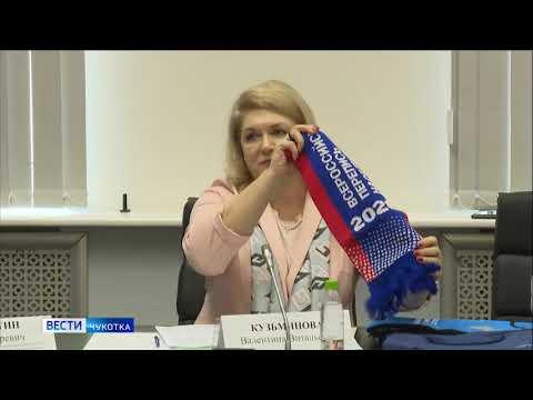 Подготовка к всероссийской переписи населения