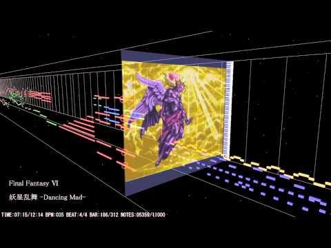 【MIDI】Final Fantasy VI 「妖星乱舞 -Dancing Mad-」 The Black Mages + α.ver
