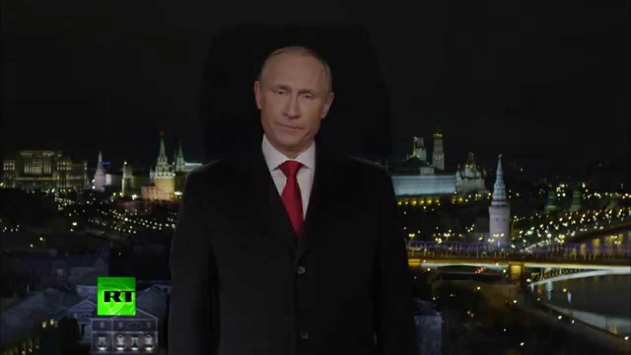 Новогоднее обращение Владимира Путина 2017