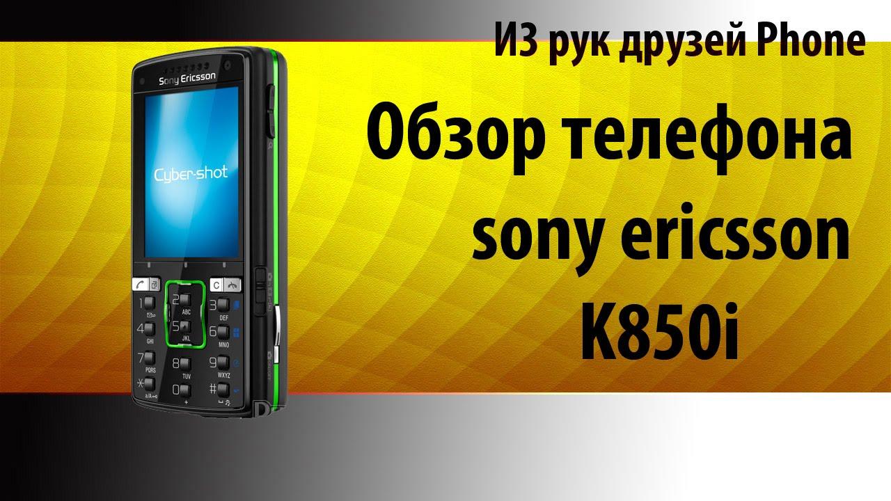 Серия g или generation web линейка смартфонов-органайзеров от sony ericsson, в которой основной упор сделан на удобство пользования интернетом. Sony ericsson g700 и sony ericsson g900 относятся к смартфонам, имеют сенсорный экран и работают под управлением uiq, интерфейс которой.