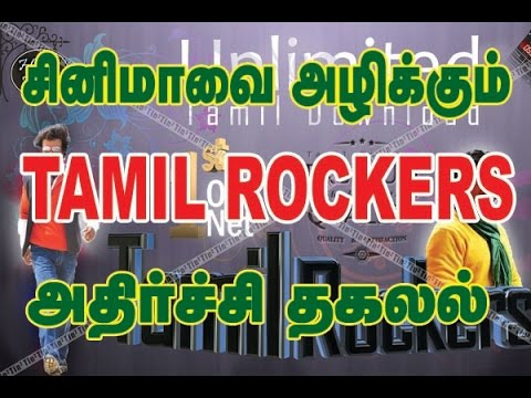 TAMIL ROCKERS - Who is in  behind ?  A sad...