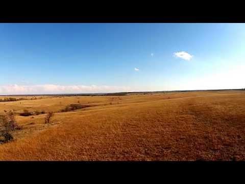 Red Buffalo UAV Montgomery county