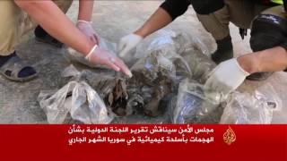 لجنة دولية تتهم النظام السوري باستخدام الكيميائي بإدلب