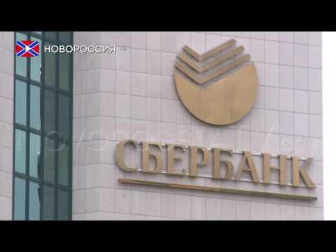 В Раде предложили закрыть банки с российским капиталом