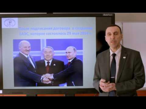 «Казахстан – государство, признанное современным  миром»