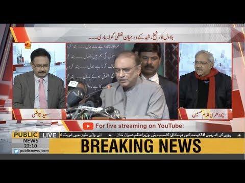 Ch Ghulam Hussain ne Nawaz Sharif aur Asif Ali Zardari kay hawale se breaking news de di