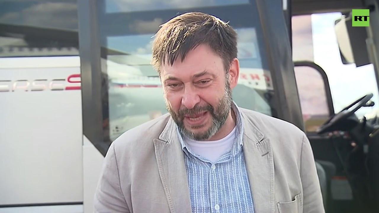 «Журналист не должен сидеть в тюрьме»: Вышинский прибыл в Москву