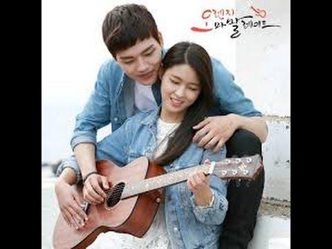 ซีรีย์เกาหลี Orange Marmalade ซับไทย EP 1