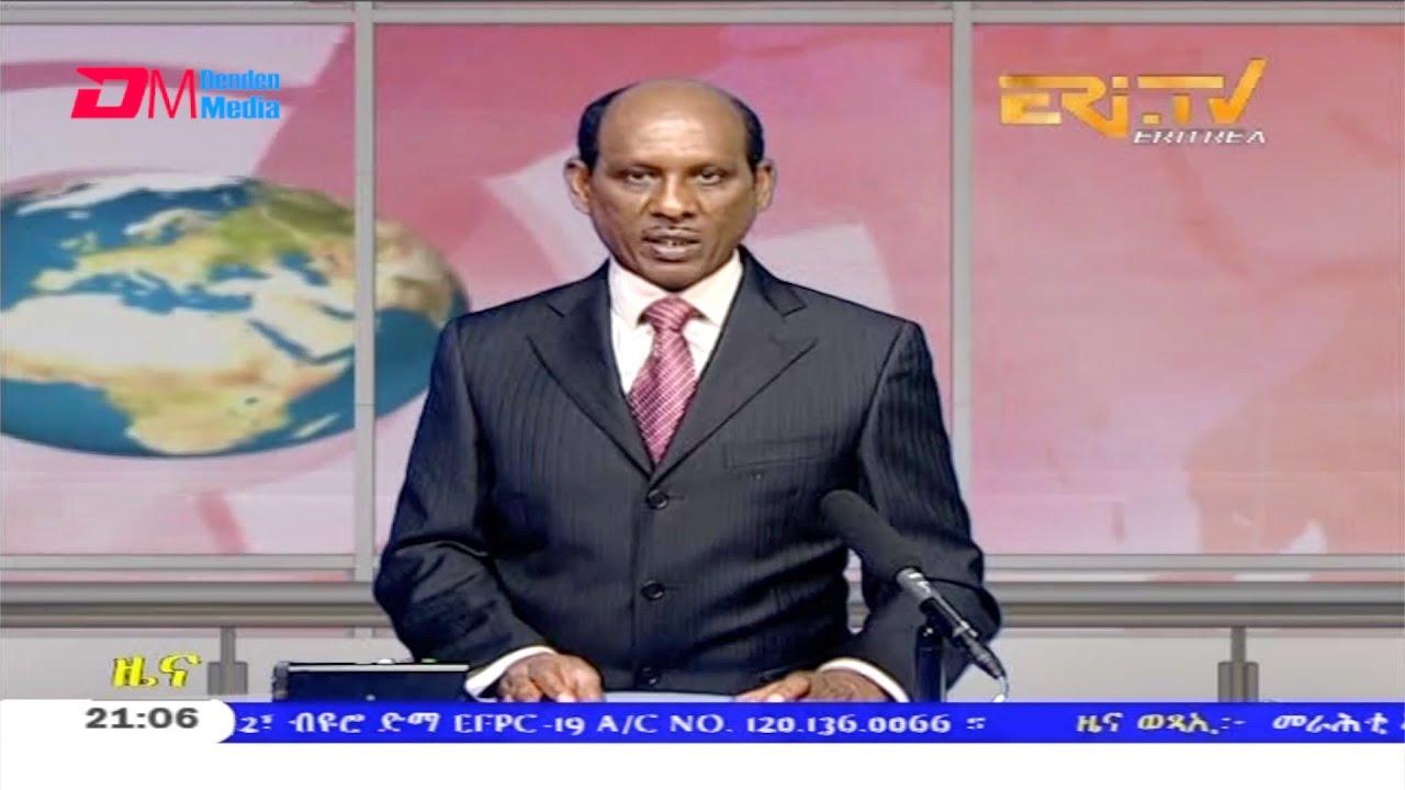 Download Tigrinya Evening News for November 21, 2020 - ERi-TV, Eritrea