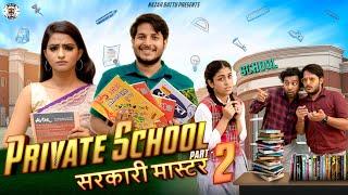 Private School सरकारी मास्टर || EP-02 || Nazarbattu II Pawan Yadav
