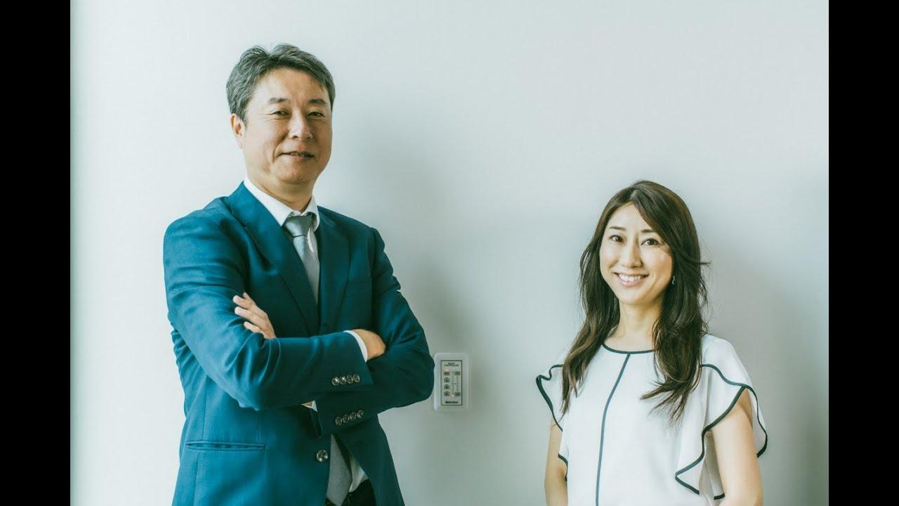 Zoom佐賀文宣氏×KEE'S野村絵理奈代表 特別対談         「オンラインで伝える力」