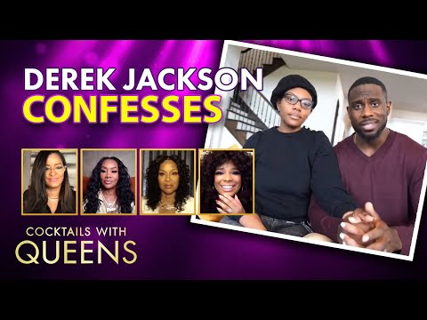 Derrick Jaxn Admits to Cheating on His Wife! | Cocktails with Queens