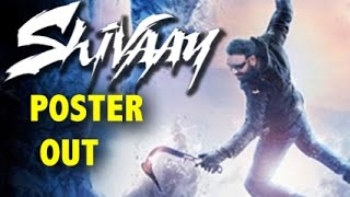 'Shivaay' Poster Released | Ajay Devgn Fights Icy Monsters | 2016