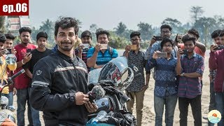 Kaziranga to Dirang | 270kms Ride | Tour of North East ep.06
