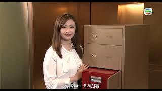 遠東保庫 X TVB 理財有道
