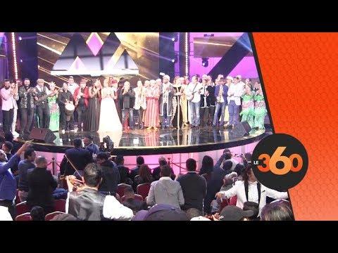 Le360.ma • Morocco Music Award 2O17