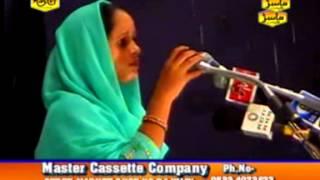 Shaista Sana Mushaira - शाइस्ता सना | Ghazal | Urdu Poetry | Urdu Shayari | Bismillah