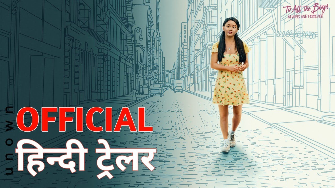 Download To All The Boys : Always and Forever | Official Hindi Trailer | Netflix | हिन्दी ट्रेलर
