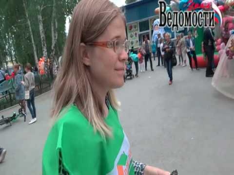 День города Среднеуральск  Дом Улица Квартал агитация