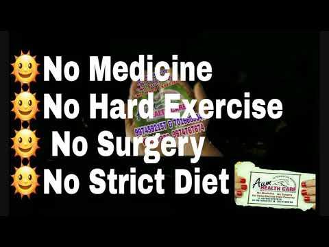 Video - 🌞  એક્યુપ્રેશર નો ચમત્કાર..